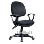 Multifunction office task chair black F202-2