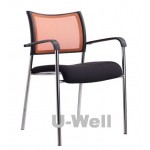 stackable mesh reception office chair S011A