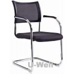 mesh arms Guest sled office chair  S011C