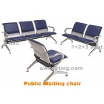 reception public waiting chair cover PU