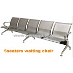 5seaters China waiting chair supplier, silver US-W005