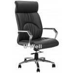 High back black comfort office leather chair
