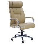 Executive high-back arms office leather chair