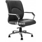 Mid back strong arms leather office chair