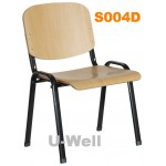 wood school student stack chair S004D