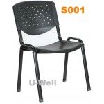 plastic back metal steel leg stacking public chair S001