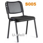 mesh metal leg reception meeting chair S005