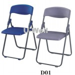 Plastic and metal folding chair D01