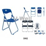 Public Foldable chair D02