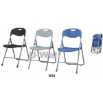 traning metal steel folding chair D03
