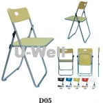 school training office room Folding chair D05