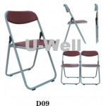 Imitation lether coverd metal folding chair D09