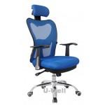office high back net mesh chair