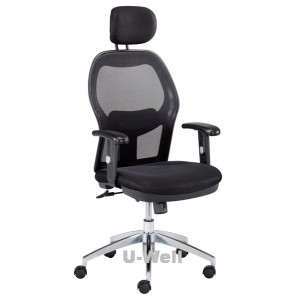High back executive manager chair black