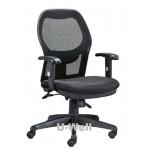 High back mesh boss office chair, black