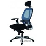 Boss chair mesh, multifunction high back
