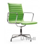 Green Genuine Leather Ribbed Mid Back Conference Office Side Chair