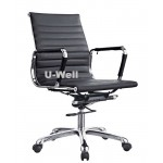 Modern PU leather executive chair midback