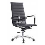 Modern metal high back PU Executive office chair black