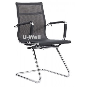 U Well Seating Industrial Co.