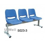Plastic steel waiting chair S023-3