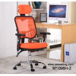 Hotsale Multifunction High back mesh chair M1098H-2