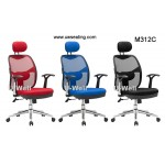 High back mesh executive office chair M312C