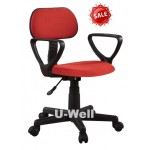 Promotion fabric  task desk staff chair red with arms F001A