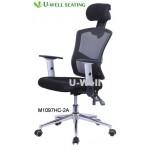 High back multifunction mesh chair M1097HC-2A
