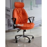 High quality orange leather office chair