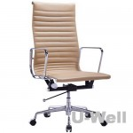 Executive high back office chair Beige