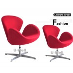 red leisure swan chair CF100