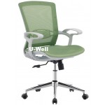 Ergonomic office task chair with chrome base