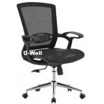 Economic black office mesh swivel staff chair