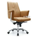 Mid back PU leather manager chair