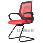 Guest chair office red mesh sled base 6054V