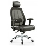 Black leather mesh high back adjustable armrest office executive chairs