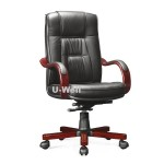 U WELL PU leather manager office chairs