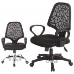 U-Well New black mesh lift chairs