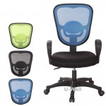 New office arms mesh chairs