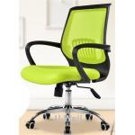 2015 Green Hotsale Mesh chairs