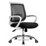 Good quality mesh swivel chair