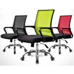 U-Well Mesh chairs US-M6068C