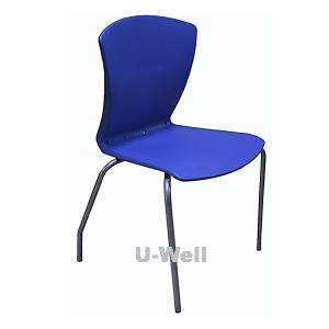 plastic steel chair blue