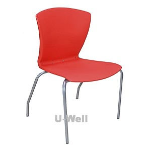 plastic waiting chair red