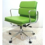 Low Back Leather Executive Office Chair Green wholesale