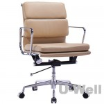 Low Back Leather Executive Office Chair Beige supplier