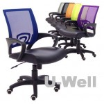 Various color mid back home office mesh chair