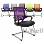 Colorful Mesh Office Guest chair with metal base