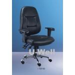 Black Multifunction Office task work chair T8119